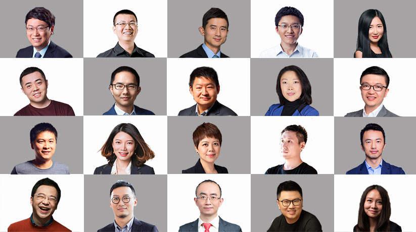 [36Kr]对话20位顶级投资人:关于2021的创业、投资、危与机,我们只能帮你到这了 | 氪记