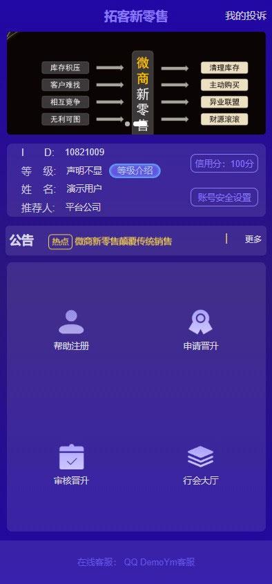 20200429144641_97301_源码铺网_TOP15.CN