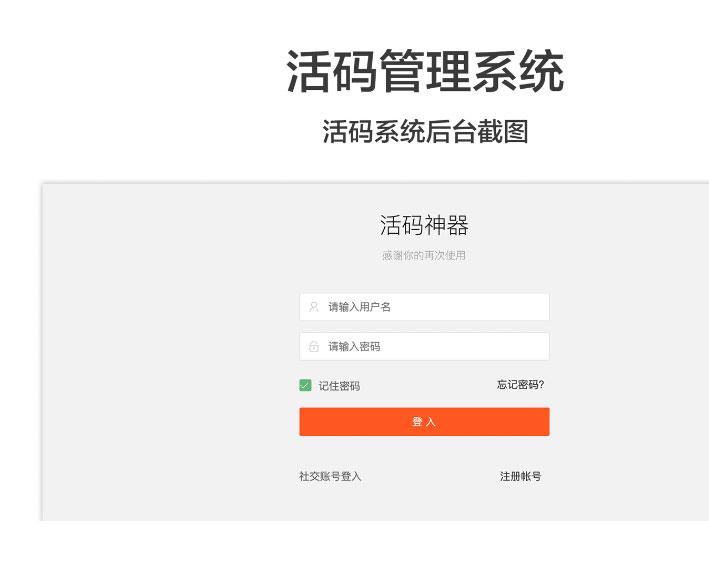 20200410145956_47562_源码铺网_TOP15.CN