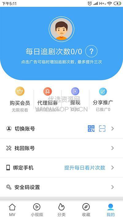 [APP源码]青瓜视频APP全套源码 原生双端ios+Android