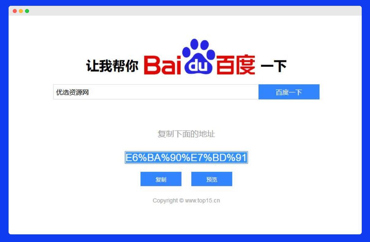 TOP15.CN_20200513122602_源码铺网_TOP15.CN