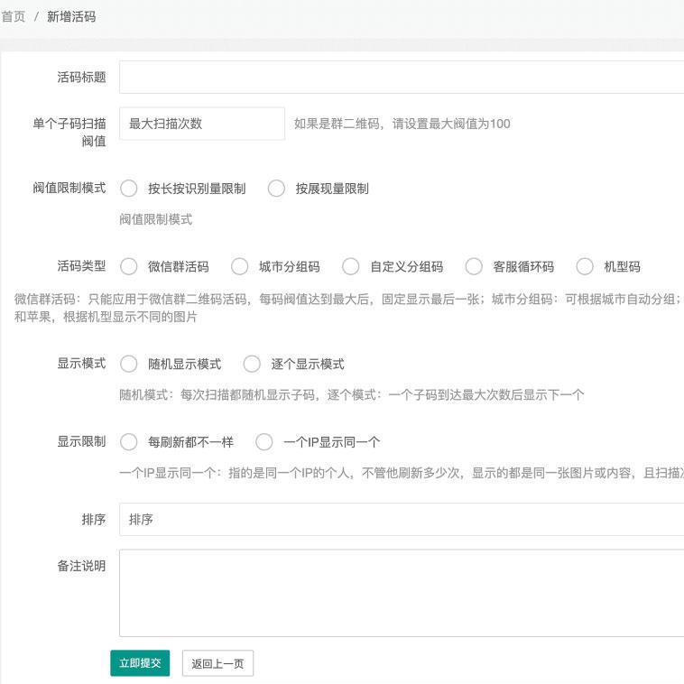 20200410150003_71890_源码铺网_TOP15.CN