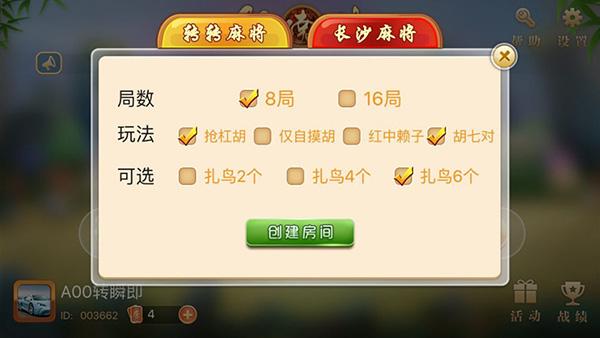 99湖南房卡麻将全套完整源码(手机端+服务器+网站后台).jpg