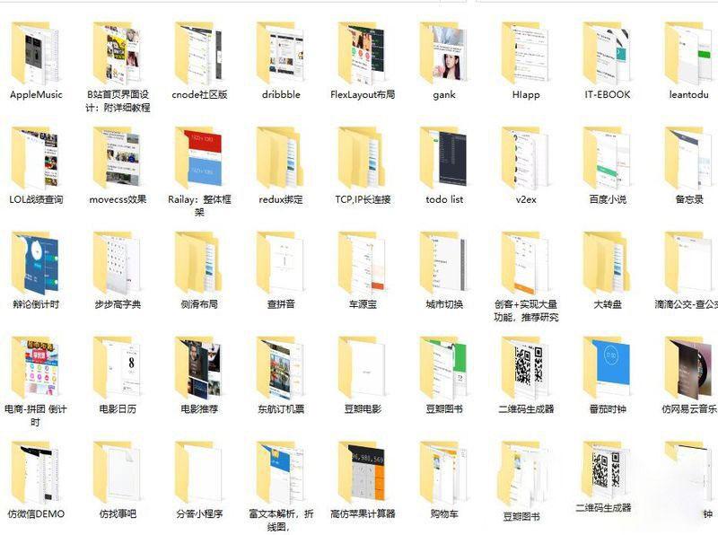 20200408150409_42060_源码铺网_TOP15.CN