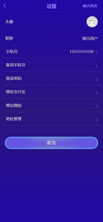 20200429144650_31501_源码铺网_TOP15.CN