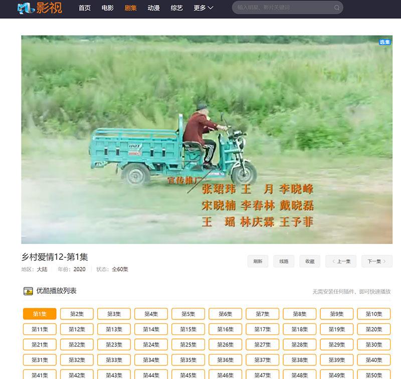 20200320154750_50987_源码铺网_TOP15.CN
