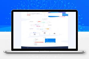 [官网模板]优选首发大气好看时尚的官网HTML模板