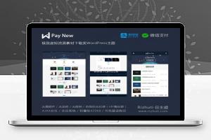 [日主题]WordPress日主题rizhuti最新版V3.2源码 资源素材下载类主题模板 价值399