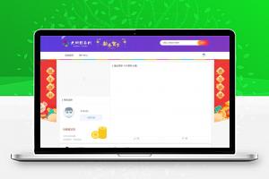 [LaySNS]2020大婶娱乐网模板 非常漂亮的娱乐资源网整站打包源码