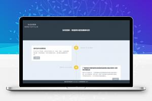 [疫情实时图]对接腾讯新闻数据的新型冠状病毒疫情PHP源码
