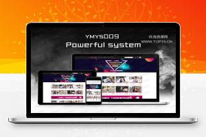 [X站源码]YMYS009强大专业的x站在线视频网站系统源码 价值4000元