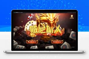 【源码铺首发】星耀战龙最新修复版本带详细教程 星耀战龙最新棋牌游戏组件