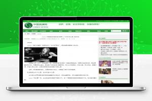 [SEO站群]逐目泛目录站群网站完整源码 极速排名