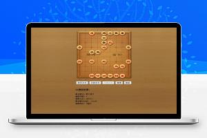 中国象棋在线小游戏HTML5棋牌源码