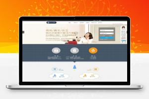 [免费源码]桔子刷单平台网站PHP源码整站打包 刷单任务派发平台源码
