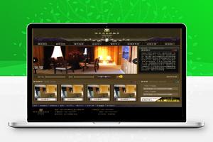 【HTML】古典风格的国际饭店酒店预订网站静态模板