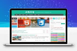 [WordPress]欲思博客简洁wordpress个人主题Yusi模板