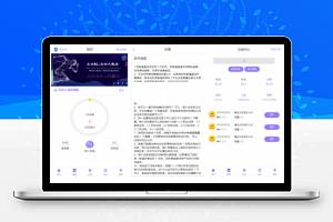 【区块链】乐步2.0走路赚钱完整网站源码+教程,可打包APP