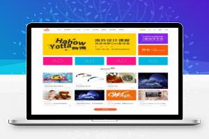 【WordPress模板】Modown v4.3虚拟商品资源下载WordPress主题模板