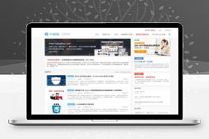 [WordPress]轻语主题加强版DUX大前端主题模板