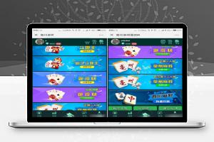 毫州麻将圈H5棋牌游戏源码 支持多种游戏:斗地主、毫州麻将、跑得快、四川麻将等,游戏平台附带点控功能