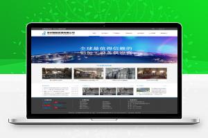 【PSD素材】宽屏简洁大气企业网站设计首页模板psd源码