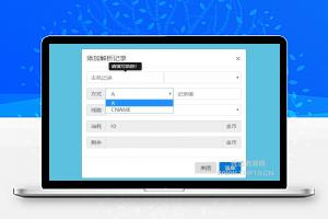 [域名分发]简单好用的二级域名分发系统 商业版源码