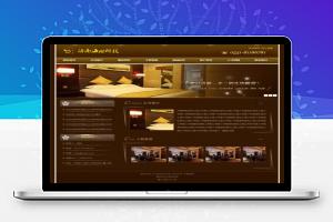 【HTML】棕色的装饰企业网站html网页模板