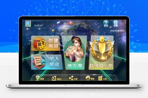 【游戏源码】量推4代星球大联盟房卡棋牌全新升级版 全新UI+完整全套程序组件