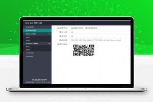 [四方代理支付]V免签支付系统源码 支付宝+微信免签约收款回调系统源码+安卓监控端+视频教程