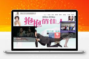 【HTML】大气的太平洋影视网站html模板源码