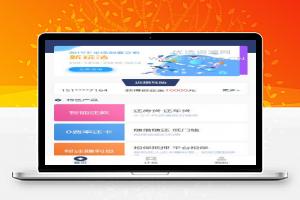 [还贷系统]全新UI新版有钱还众筹还款系统源码 可封装APP-已更新
